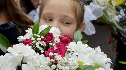Воронежцам предложили 1 сентября отказаться от букетов и помочь детям с онкологией