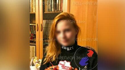 В Воронеже пропала 16-летняя девочка