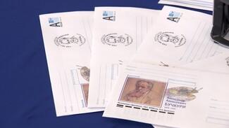 Автопортрет известного воронежского художника напечатали на конвертах