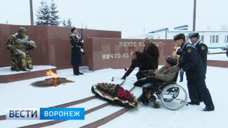 В городе стартовали мероприятия в честь 75-ой годовщины освобождения Воронежа