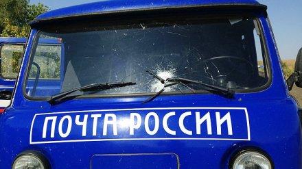 Громкое дело о серии нападений на «Почту России» в Воронежской области дошло до суда