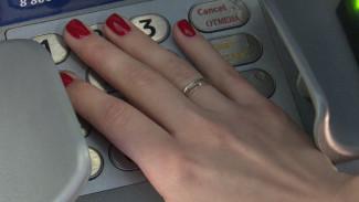 События недели: мошенничество с банковскими картами и задержание преступной группы в Воронеже