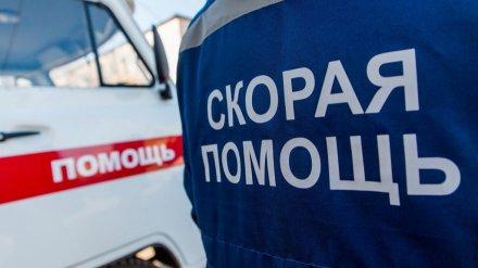 Три человека попали в больницу после взрыва на предприятии в Воронежской области