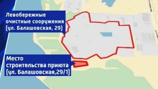 Воронежцам не понравилось новое место под приют для собак