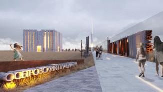 «Вся тяжесть тех событий». Каким станет новый мемориальный комплекс в Воронежской области
