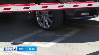 Воронежцев возмутила новая разметка у областного диагностического центра