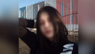 В Воронеже пропала 15-летняя девушка