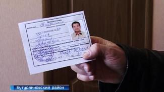 В Воронежской области на депутатство в сельсовете претендуют 39 человек