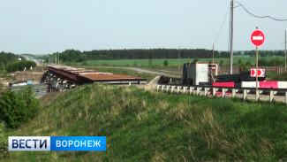 Дорожники нашли подрядчика для капремонта моста через реку Хопёр в Борисоглебске