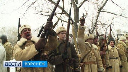 Воронежцев позвали на масштабную военно-историческую реконструкцию
