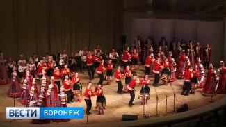 Воронежский русский народный хор отпраздновал 75-летие на сцене в Москве