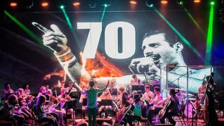 Бесплатные билеты на концерт оркестра, который исполняет хиты мирового рока