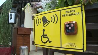 В Воронеже кафе и рестораны проверили на доступность для инвалидов