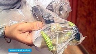 На территорию Перелешинской колонии наркотики попадают с помощью рогаток
