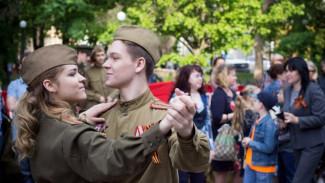 Огненный фестиваль и концерт группы «Город 312». Как Воронеж отметит День Победы
