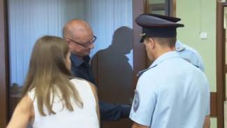 Облсуд оставил в колонии бывшего главного архитектора Воронежа, отбывающего срок за взятки