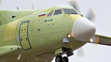 СМИ: второй полёт воронежского Ил-112В могут отложить из-за коронавируса