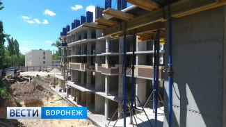 Мэрия Воронежа не сможет приобрести недостроенный дом на Ленинском проспекте