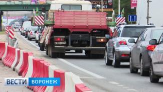 На выезде из Воронежа до ноября ограничат движение транспорта