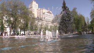 В Воронеже отрепетировали запуск фонтана в Кольцовском сквере