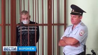 В Воронежской области осудили пенсионера-рецидивиста, ограбившего почтальона