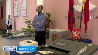 Избирком подвёл итоги выборов губернатора Воронежской области