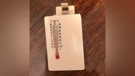 Жители воронежского райцентра пожаловались на холод в квартирах