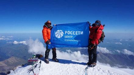 Воронежский энергетик поднял флаг «Россетей» на вершину Эльбруса