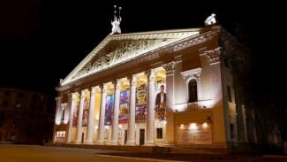 В Воронеже готовятся приступить к проектированию реконструкции оперного театра
