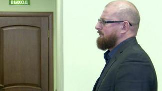 Осуждённый за взятки бывший главный архитектор Воронежа вновь попробует выйти на свободу
