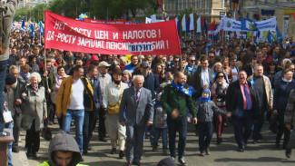 Воронежцы на первомайской демонстрации потребовали повысить зарплаты