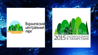 Почему сайт Центрального парка Воронежа похож на татарстанский вариант?
