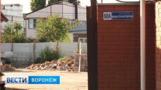 Хищения земли в центре Воронежа привели к делу о халатности регистраторов
