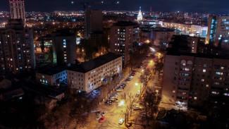 Воронеж поднялся в рейтинге «Где в России жить хорошо» от блогера Варламова