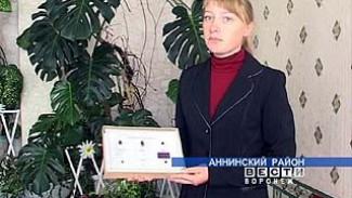 Десятиклассница из Аннинского района стала победительницей конкурса