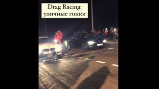 Под Воронежем прошли нелегальные уличные гонки