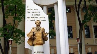 6 июня 1999 года в Воронеже установлен памятник Александру Пушкину