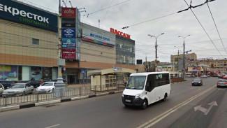 Остановку «Кирова» в центре Воронежа временно перенесли на старое место