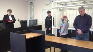 В Воронежской области сотрудница МВД получила условный срок за фальсификацию дела