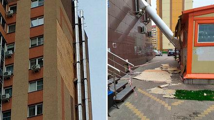 Сильный ветер сорвал большой кусок штукатурки с воронежской 17-этажки