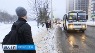 В новогоднюю ночь в Воронеже автобусы будут ходить до 3 часов