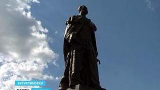 Памятник Александру Второму в Бутурлиновке открыли вновь спустя 100 лет