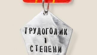 Воронежский психолог: что делать, когда работа заменяет жизнь