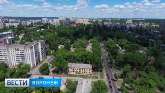 В Воронежской области из аварийного жилья расселят ещё 1,5 тыс. человек
