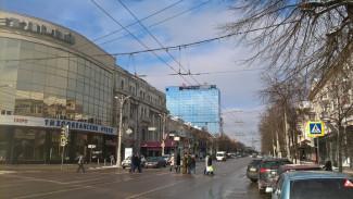 Проспект Революции в Воронеже благоустроят в 2019 году