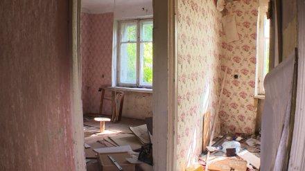 В Воронежской области на расселение аварийного жилья потратят 2,5 млрд рублей
