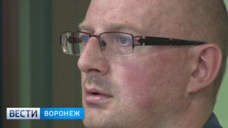 Получивший реальный срок бывший главный архитектор Воронежа попросил об освобождении