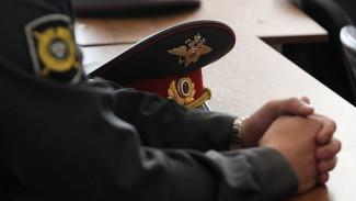 В Воронежской области полицейский придумал нарушения пожарной безопасности ради отчёта