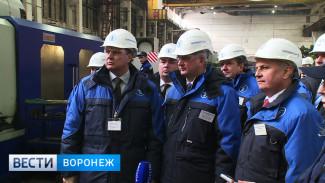 В Борисоглебске построят три станции очистки воды