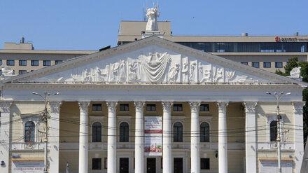 Воронежскому оперному театру придумают новый логотип